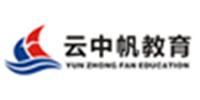 深圳云中帆網絡教育中心