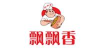 湖南飘飘香小吃培训学校
