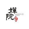 杭州婵院瑜伽学院