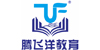 廣州騰飛洋教育