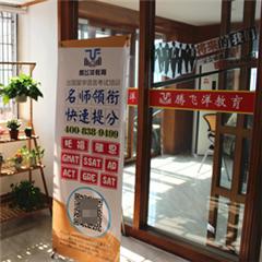 广州GRE个性化提分培训