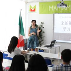北京意大利语培训班