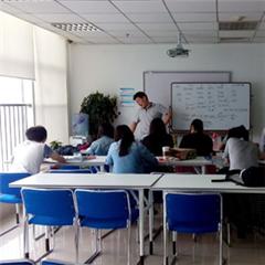 北京意大利语考前辅导培训班