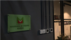 杭州意大利语A1级培训课程