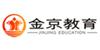 北京金京教育