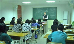 广州商务英语高级培训班