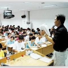 广州雅思一对一VIP精品课程