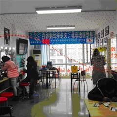 重庆韩式半永久纹绣培训班