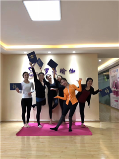 深圳普拉提瑜伽进修培训课程