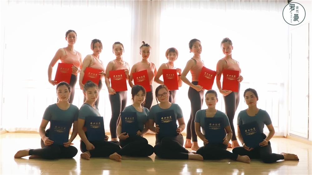 深圳流瑜伽进修培训课程