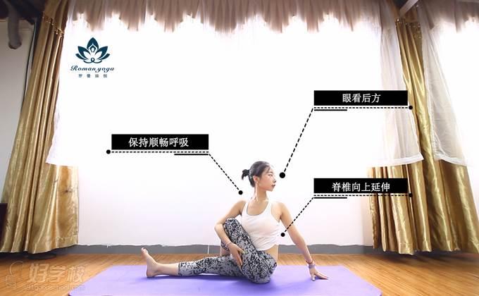 瑜伽教学宣传图