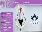 广州罗曼瑜伽师资力量怎么样?