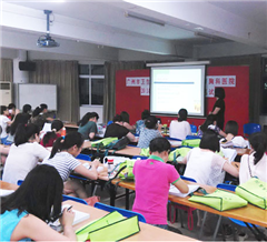广州食品安全管理员(高级)考证培训课程