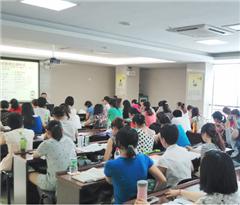 广州人力资源管理师培训班