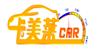 深圳卡美莱汽车技能培训学校