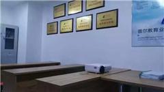 南京三级心理咨询师认证培训