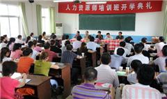 南京公共营养师三级考证培训