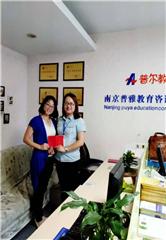 南京理财规划师三级资格证培训