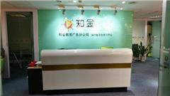 西安交通大学网络教育本科学历深圳报名