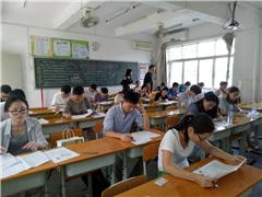 吉林大学网络教育专升本深圳班