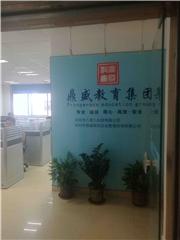 深圳普通话二级甲等证书培训