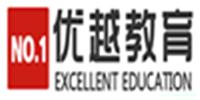 深圳華師優越教育