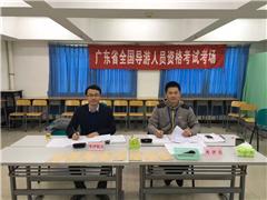东北师范大学网络教育专升本深圳报名点