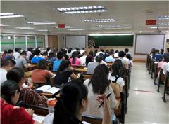 广州证券从业资格证考试培训班