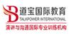 北京道宝国际口才培训学校