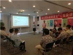 北京《当众讲话高级研修班》训练课程