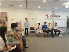 北京言宝《当众讲话》训练课程