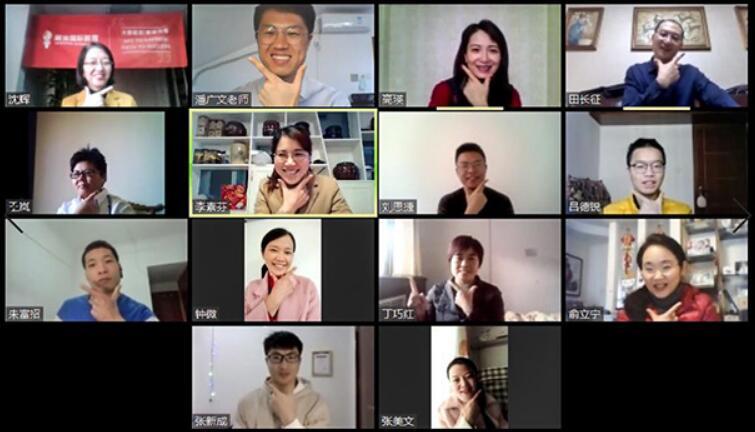 北京《自信力表达》培训课程