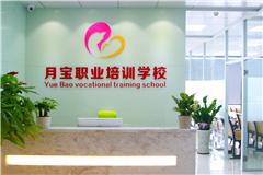 广州专业催乳师资格证培训