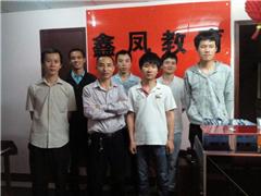 深圳专业生活家电维修培训