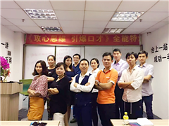 广州《自信好口才》训练培训班