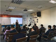 廣州《人際溝通技巧》培訓班