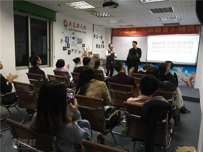 广州成长新天地口才培训学校授课现场