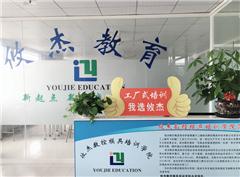 上海UG加工数控编程培训班