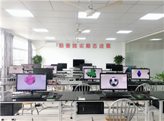 上海UG加工數控編程培訓班