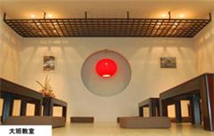 樱花国际日语广州校区天河维多利校区图3