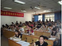 西南科技大学网络教育专升本厦门班招生简章