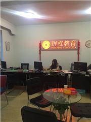 长沙监理工程师考试培训