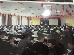 湖南中医药大学成人高考专升本长沙班招生简章