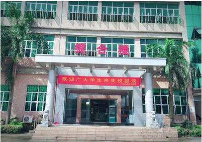 广州《计算机广告制作》初中起点3年制中技班