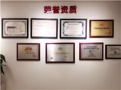 香港硕士留学申请课程