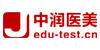 深圳中润医美教育