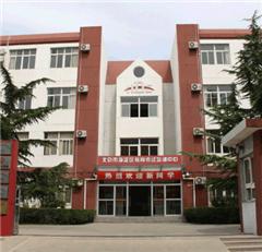 北京美国UC名校留学国际班