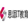 深圳北大青鸟恩颂电脑培训学校