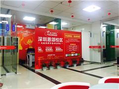 深圳Android/安卓软件开发培训班