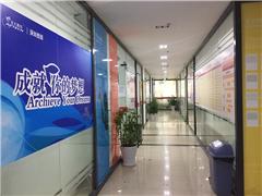 深圳WEB前端工程师培训